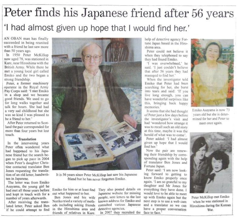 Oban Times article about Peter McKillop and Emiko Asayama